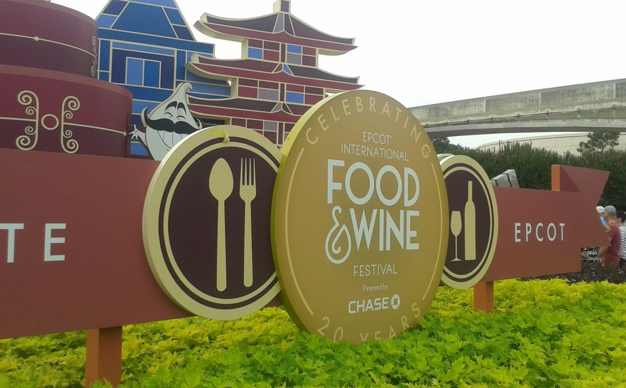 Dairy Free Finds from 2015 Epcot International Food and Wine Festival