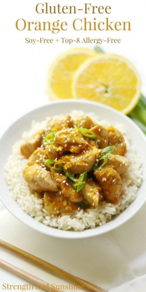 Gluten-Free Orange Chicken